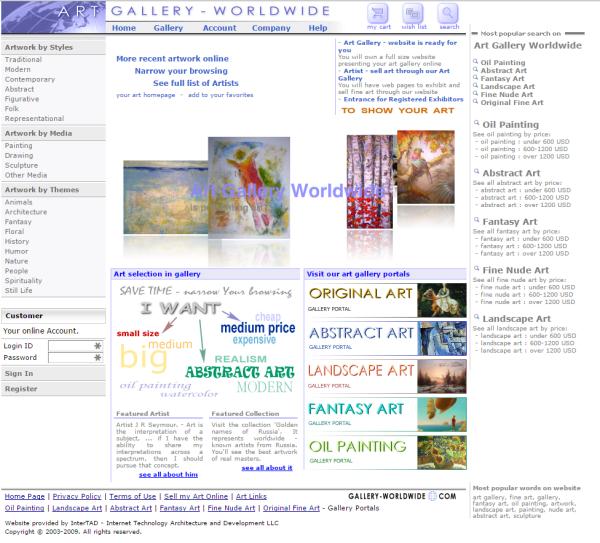 screenshot of art gallery website